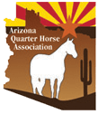 arizona quater horse association